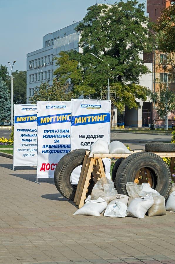 Bandeiras e barricadas foto de stock