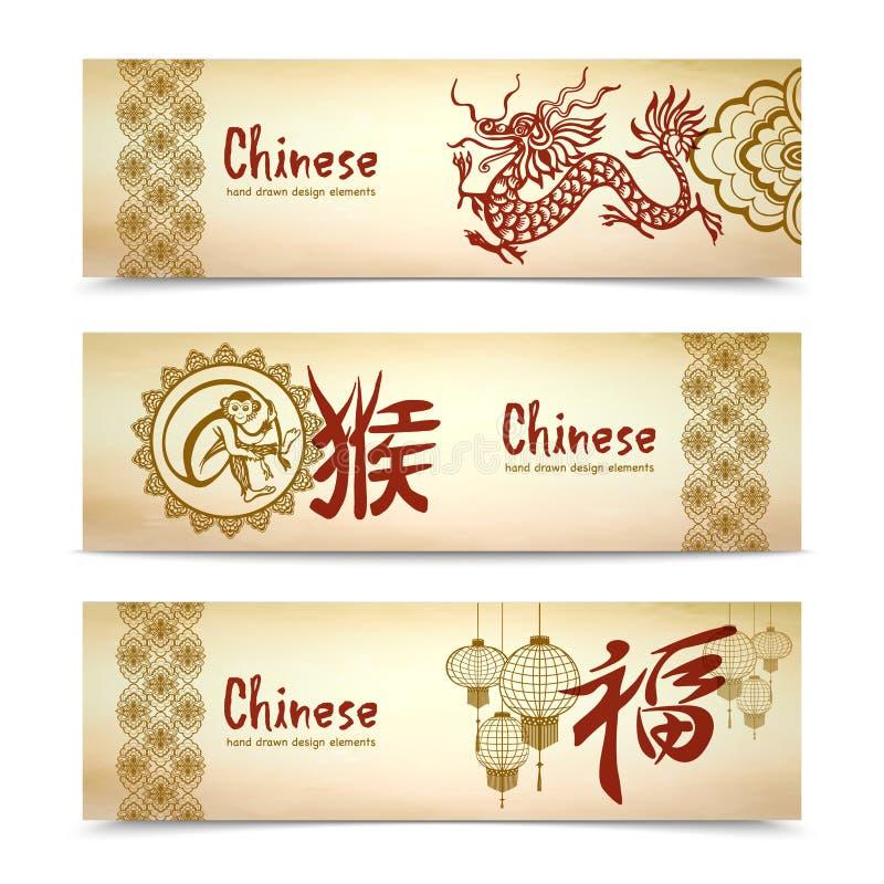 Bandeiras horizontais chinesas ilustração royalty free