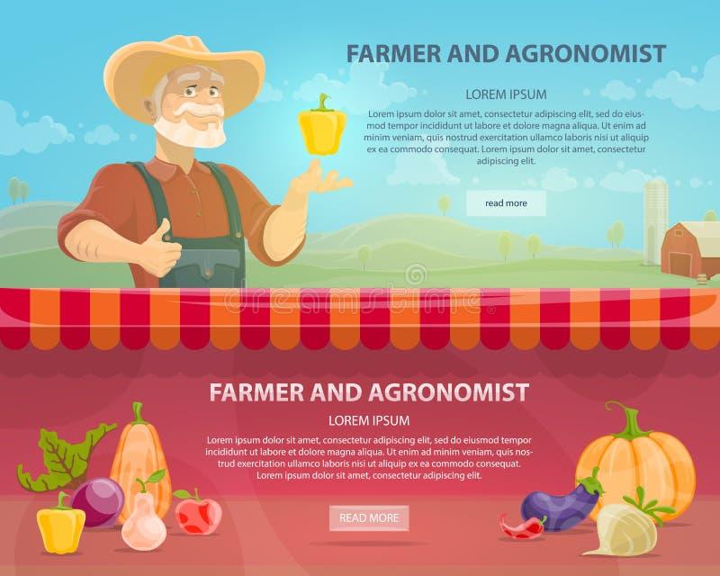 Bandeiras horizontais da agricultura colorida ilustração royalty free