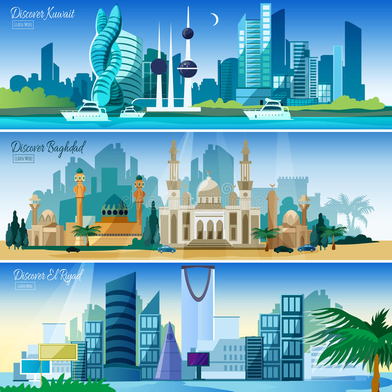 Bandeiras horizontais da arquitetura da cidade árabe ajustadas ilustração royalty free