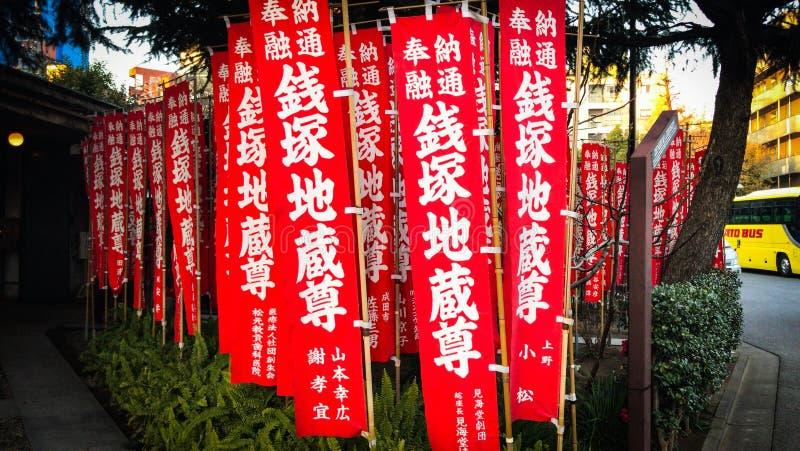 Bandeiras vermelhas japonesas fotos de stock