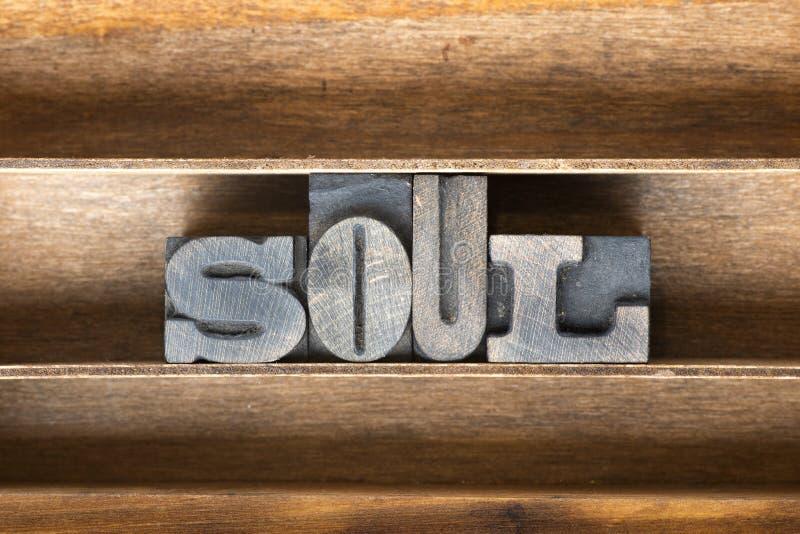 Bandeja de madera del alma foto de archivo