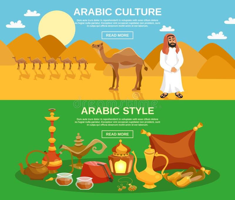Bandera árabe de la cultura stock de ilustración