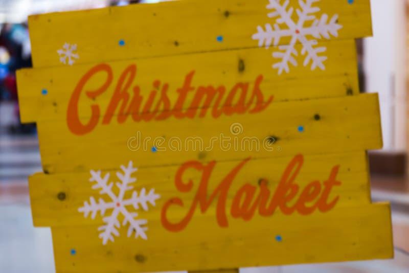 Bandera anaranjada del texto del mercado amarillo de la Navidad foto de archivo libre de regalías
