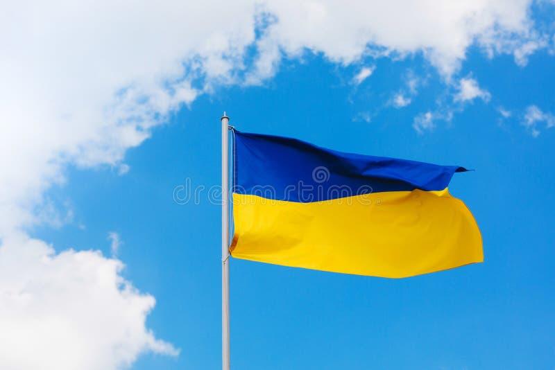Bandera Azul Y Amarilla Ucraniana Foto De Archivo Imagen De Orgullo Cultura 43785456