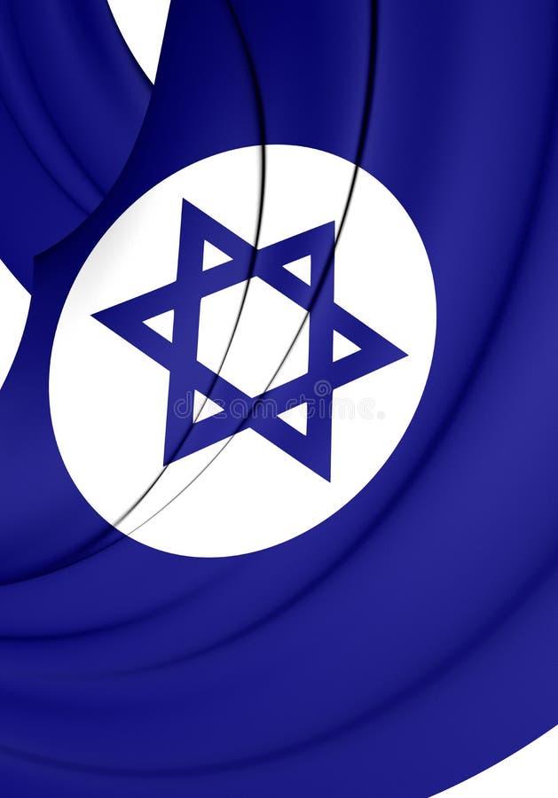 Bandera civil de Israel ilustración del vector