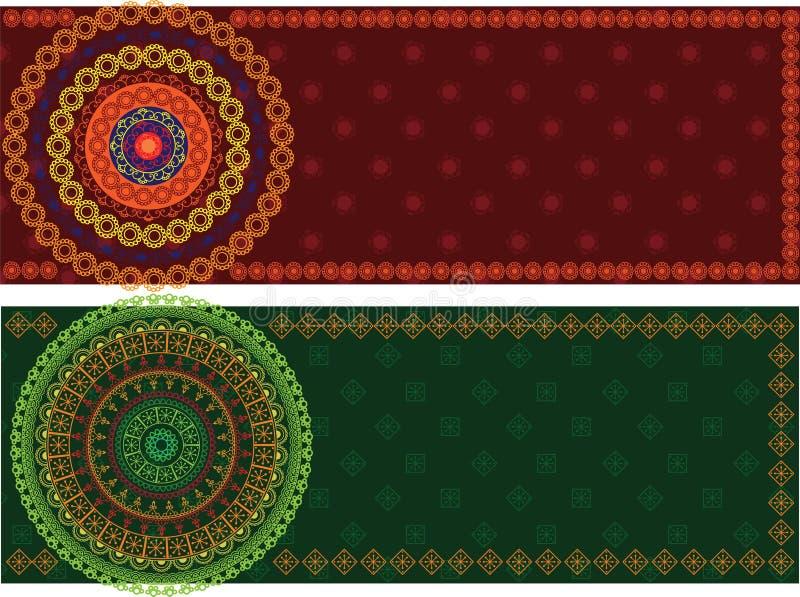 Bandera colorida de la mandala con la frontera libre illustration