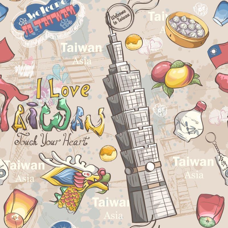 Bandera con la comida, los artículos y Taipei de Taiwán del tradiotional stock de ilustración