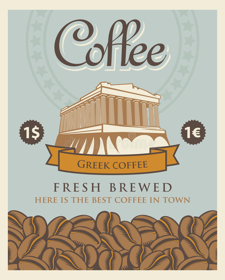 Bandera con los granos de café y Parthenon de la acrópolis ilustración del vector