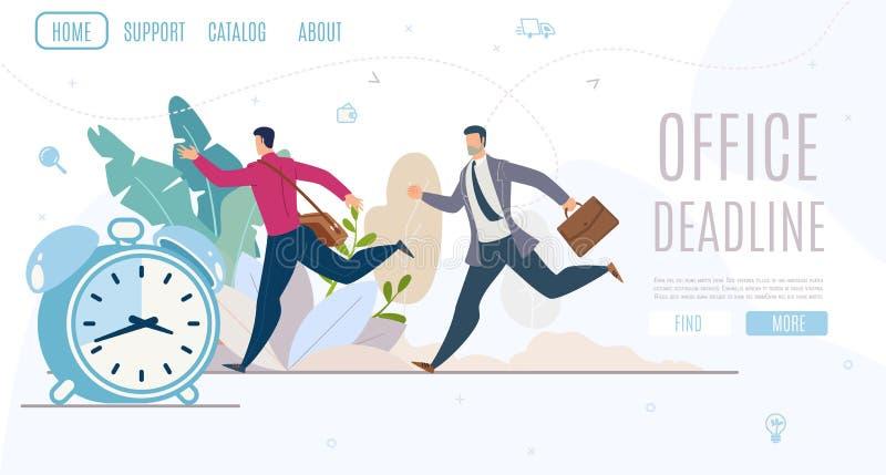Bandera de cepillado de la web del vector del servicio del plazo de la oficina ilustración del vector