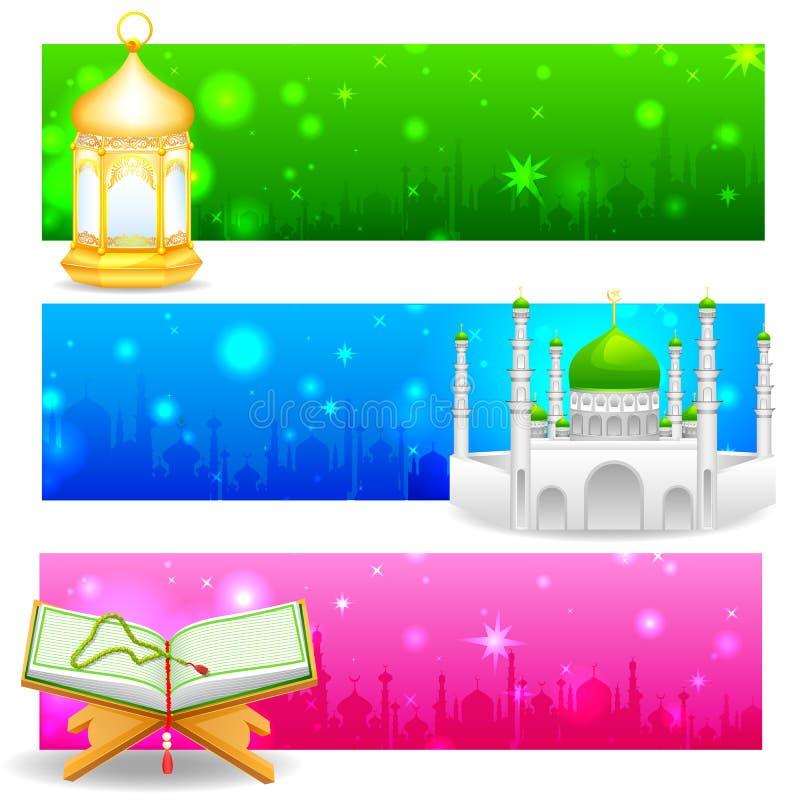 Bandera de Eid Mubarak (Eid feliz) ilustración del vector