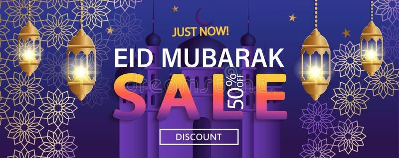 Bandera de Eid Mubarak Sale stock de ilustración