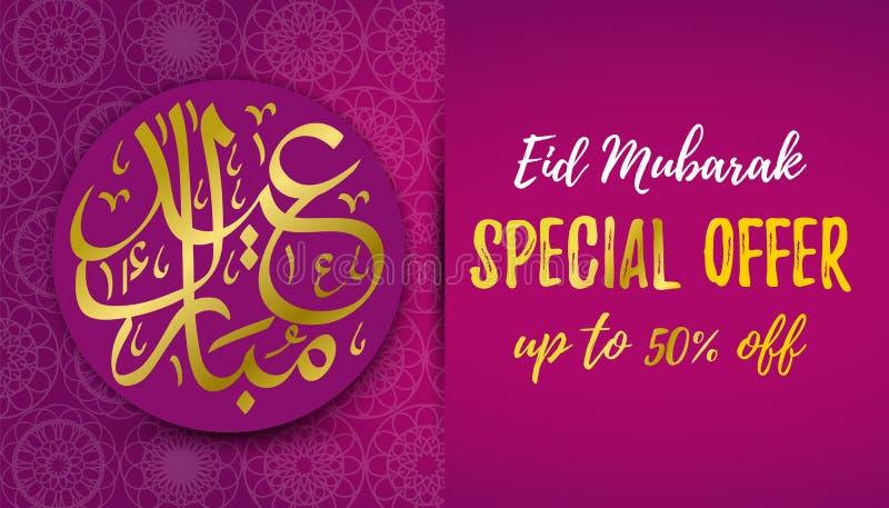 Bandera de Eid Mubarak Sale Oferta especial hasta 50 APAGADO libre illustration