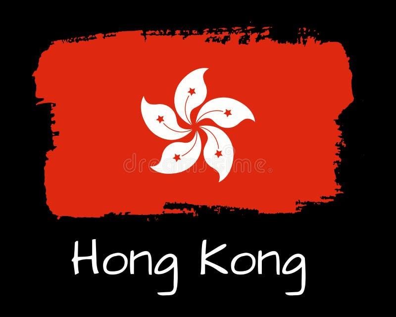 Bandera de Hong Kong del drenaje de la mano ilustración del vector