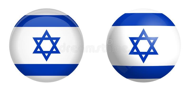 Bandera de Israel debajo del botón de la bóveda 3d y en esfera/bola brillantes stock de ilustración