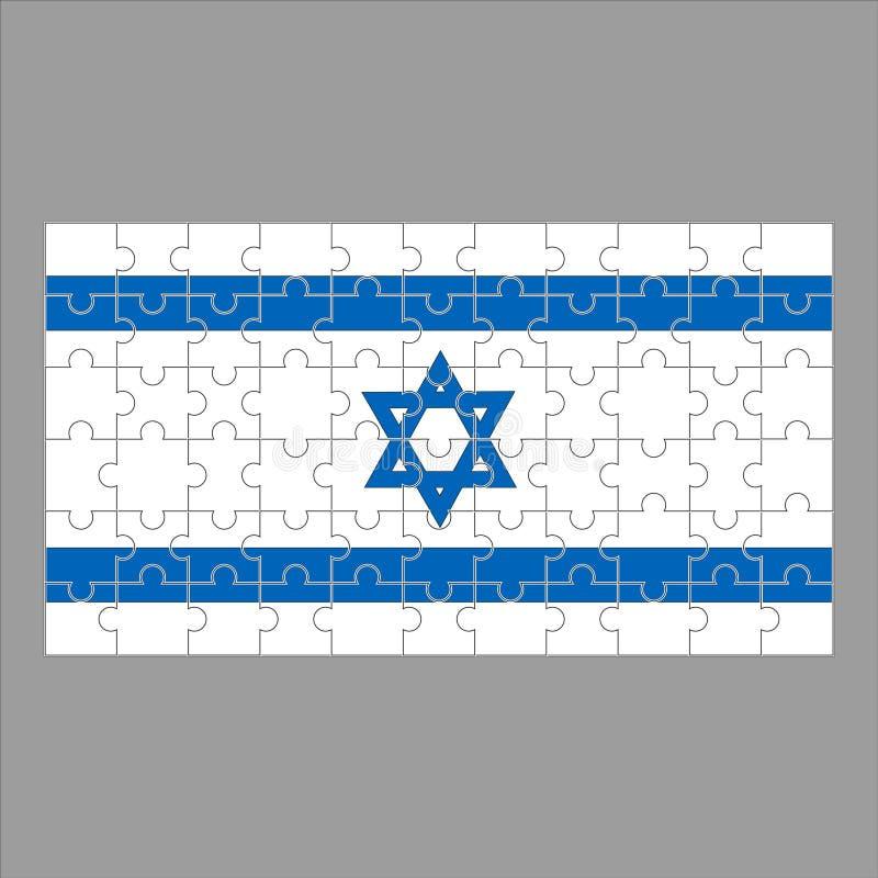 Bandera de Israel de rompecabezas en un fondo gris ilustración del vector