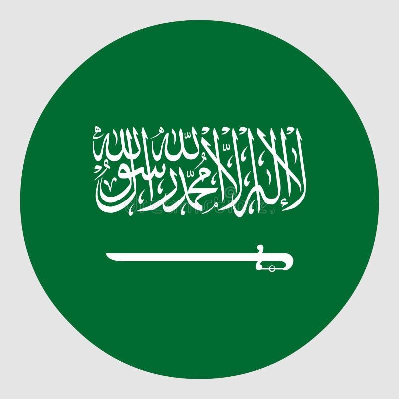 Bandera de la Arabia Saudita ilustración del vector