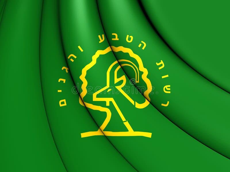 Bandera de la autoridad de Israel Nature y de los parques libre illustration