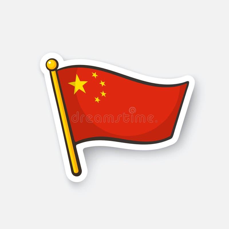 Bandera de la etiqueta engomada del pueblo chino de la república del ` s en asta de bandera libre illustration