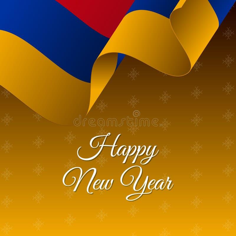 Bandera de la Feliz Año Nuevo Bandera que agita de Armenia Fondo de los copos de nieve libre illustration