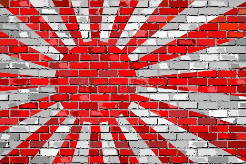 Bandera de la marina de guerra japonesa en una pared de ladrillo ilustración del vector