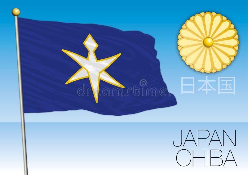 Bandera de la prefectura de Chiba, Japón ilustración del vector