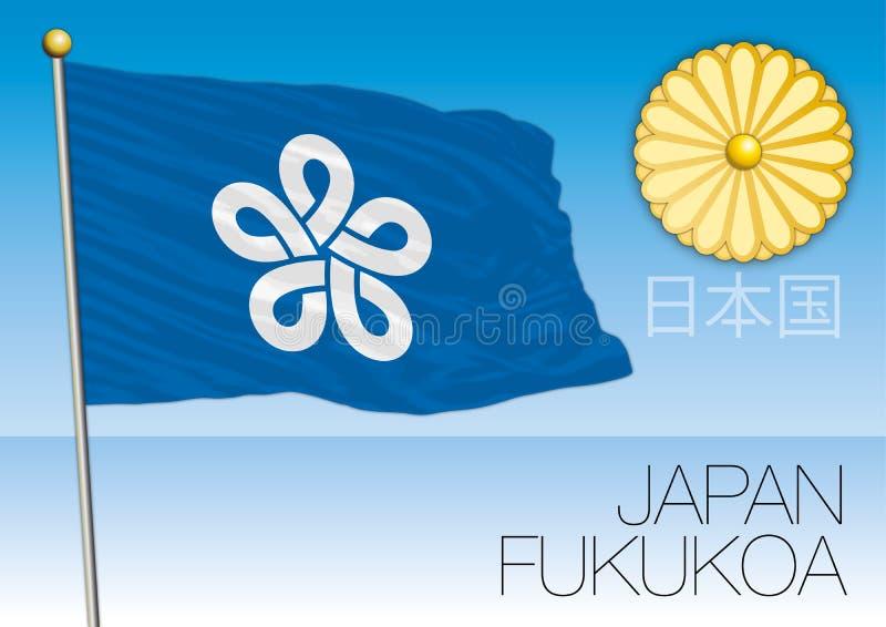 Bandera de la prefectura de Fukukoa, Japón stock de ilustración