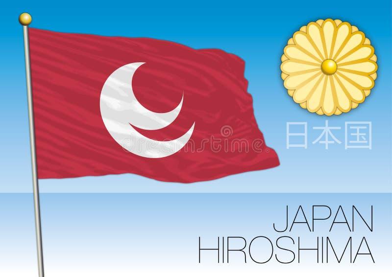 Bandera de la prefectura de Hiroshima, Japón ilustración del vector