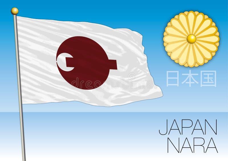 Bandera de la prefectura de Nara, Japón stock de ilustración