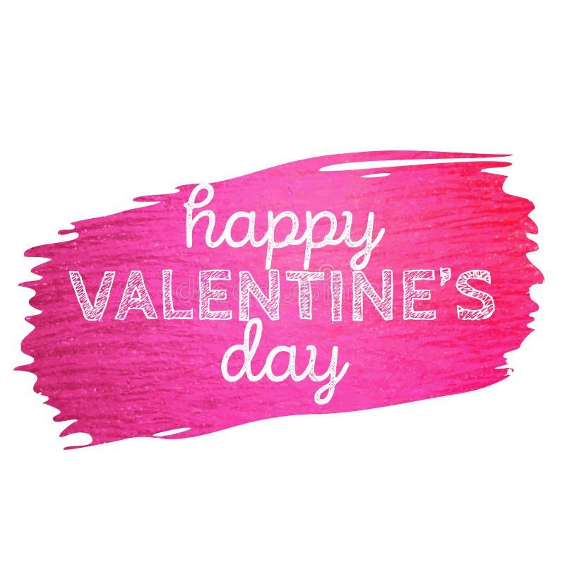 Bandera de la tarjeta del día de San Valentín con el movimiento rosado de la pintura del brillo Día feliz del `s de la tarjeta de stock de ilustración