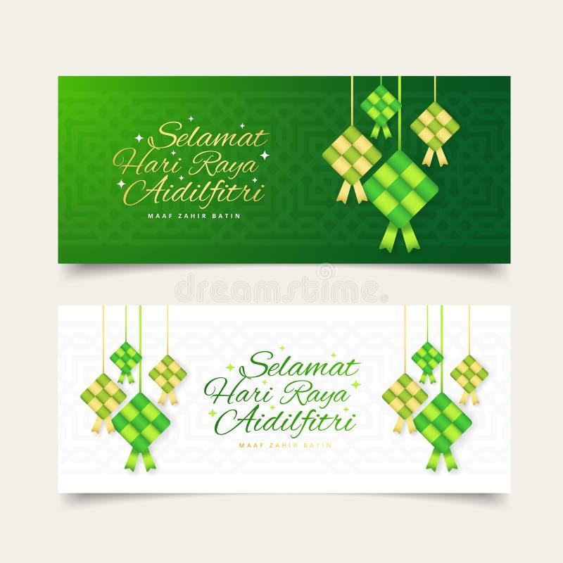 Bandera de la tarjeta de felicitación de Selamat Hari Raya Aidilfitri Ilustración del vector Ketupat y creciente de la ejecución  fotografía de archivo