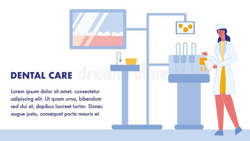 Bandera de la web del vector del cuidado dental con el espacio del texto ilustración del vector