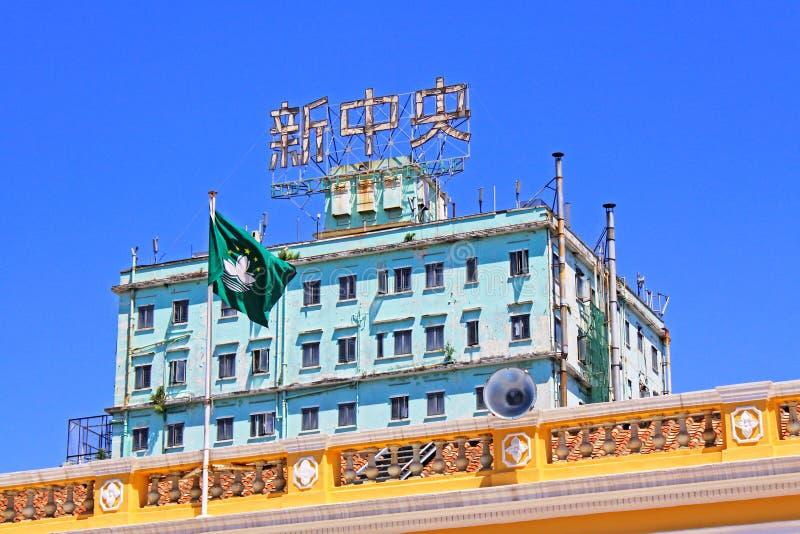 Bandera de Mamau y edificio de la herencia del cuadrado de Senado, Macao, China foto de archivo libre de regalías