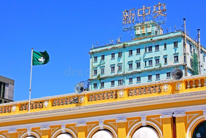 Bandera de Mamau y edificio de la herencia del cuadrado de Senado, Macao, China fotos de archivo libres de regalías