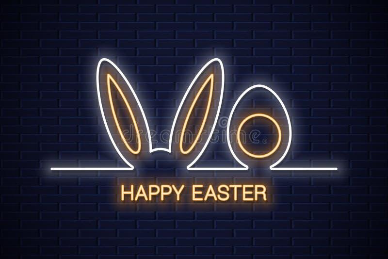 Bandera de neón de Pascua Conejito de pascua con el neón del huevo ilustración del vector