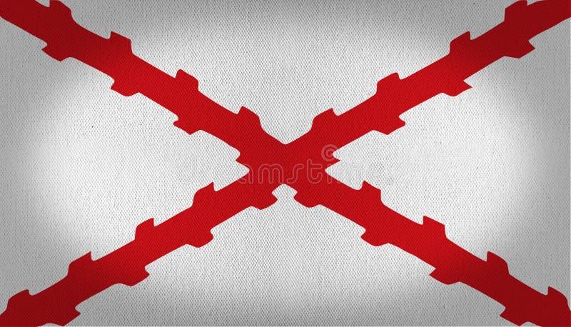 Bandera de países bajos ilustración del vector