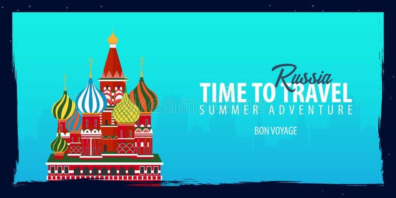 Bandera de Rusia Hora de viajar Viaje, viaje y vacaciones Ejemplo plano del vector stock de ilustración