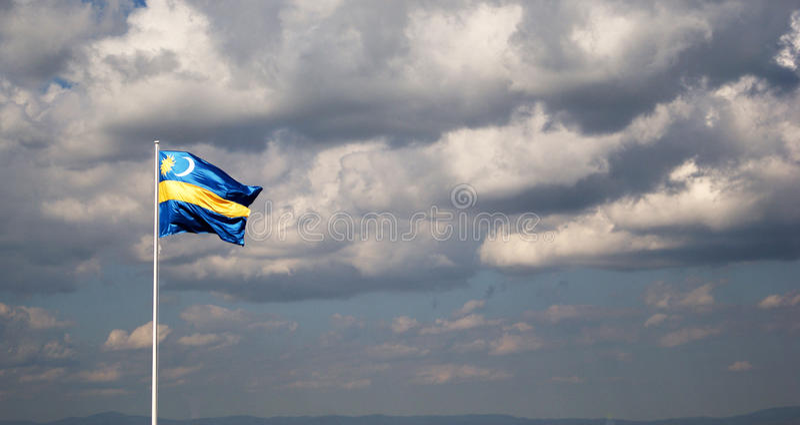 Bandera de Transylvanian fotografía de archivo