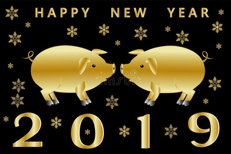 Bandera del Año Nuevo 2019 con cerdos lindos, un cerdo de oro, la Feliz Año Nuevo 2019 de la inscripción y los copos de nieve de  libre illustration