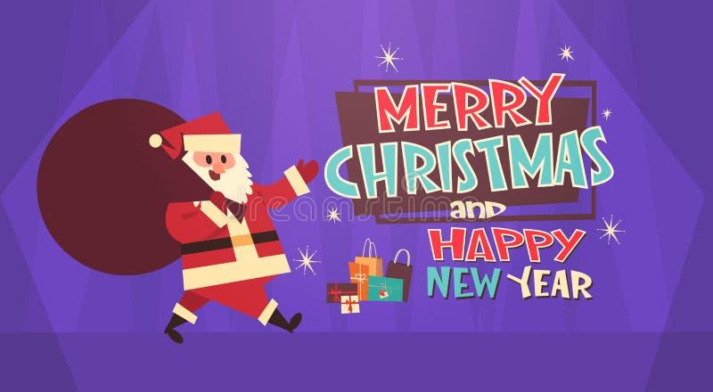 Bandera del concepto de las vacaciones de invierno de Santa Holding Big Present Sack de la Feliz Navidad y de la tarjeta de felic ilustración del vector