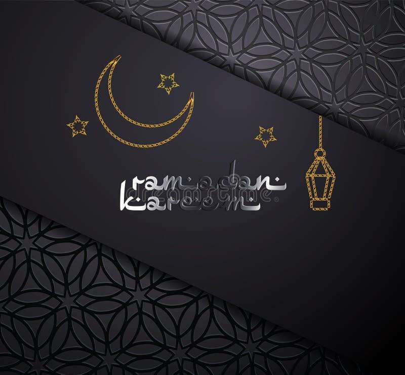 Bandera del concepto de Ramadan Kareem con los modelos geométricos islámicos, la luna creciente y la estrella Ilustración del vec ilustración del vector