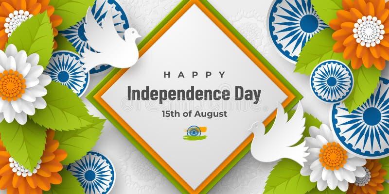 Bandera del d?a de fiesta del D?a de la Independencia de la India libre illustration