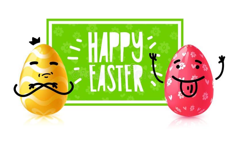 Bandera del diseño de la plantilla para el evento de la caza del huevo de Pascua Invitación para el día de fiesta feliz de pascua stock de ilustración