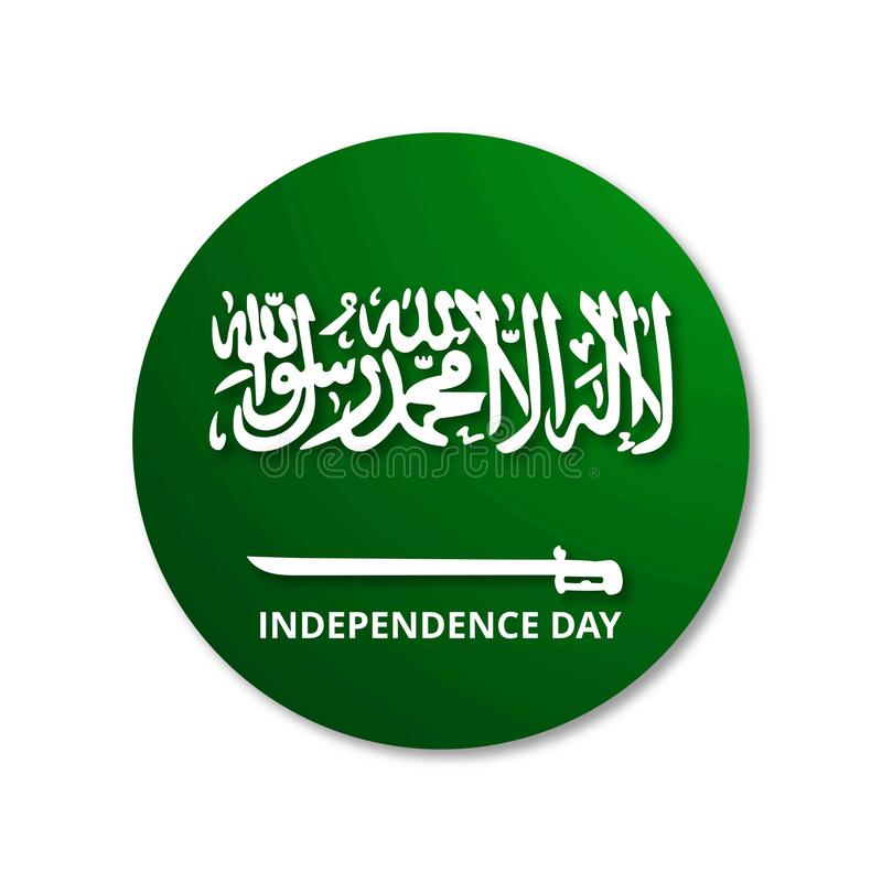 Bandera del extracto de la Arabia Saudita con Día de la Independencia de las letras libre illustration