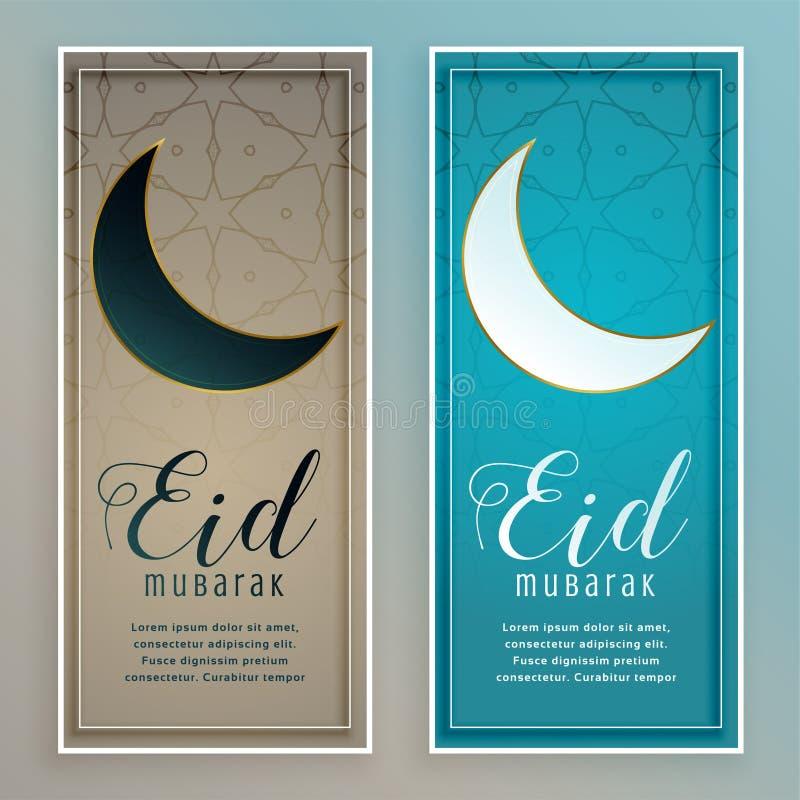 Bandera del festival de Eid fijada con la luna libre illustration