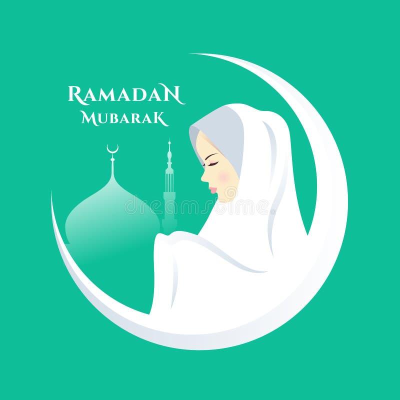 Bandera del mubasak del Ramadán con Islam de las mujeres del respecto en la luna blanca en diseño verde del vector del fondo libre illustration