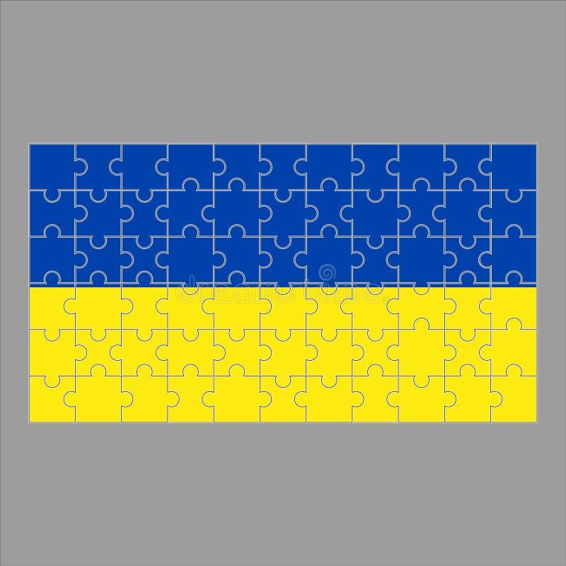 Bandera del rompecabezas de Ucrania en fondo gris ilustración del vector