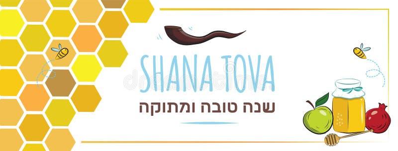 Bandera del saludo de Rosh Hashana con símbolos del día de fiesta judío libre illustration