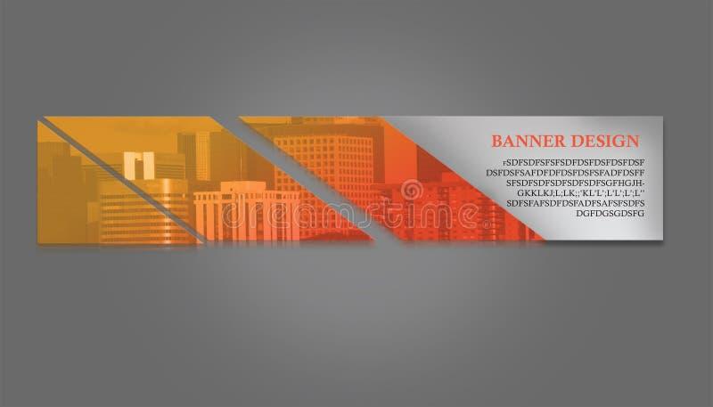 Bandera del sitio web ilustración del vector
