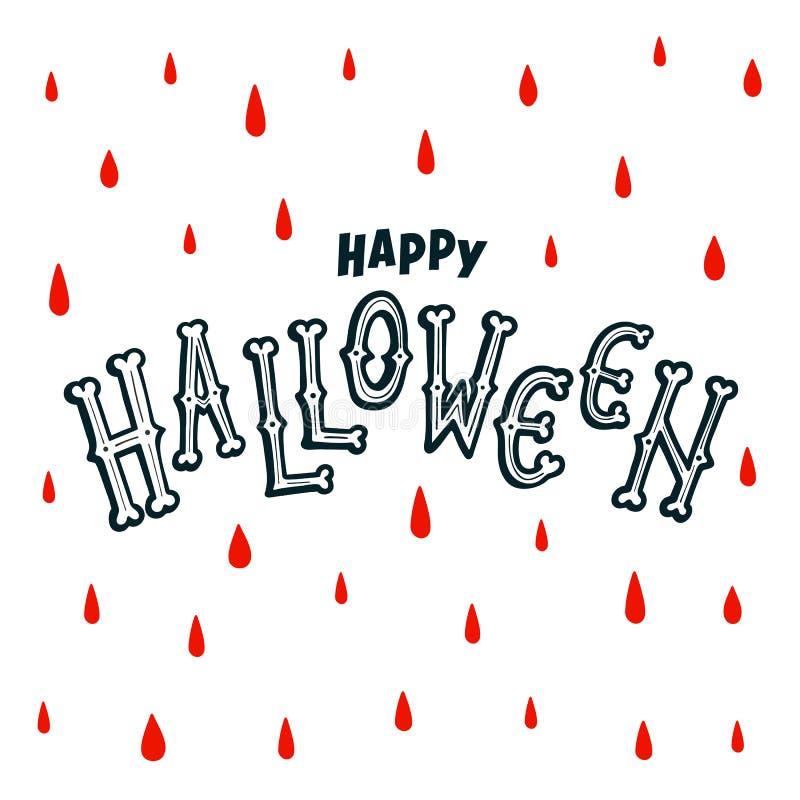 Bandera del texto del feliz Halloween letras manuscritas de huesos Inscripción del feliz Halloween en el fondo blanco con rojo ilustración del vector